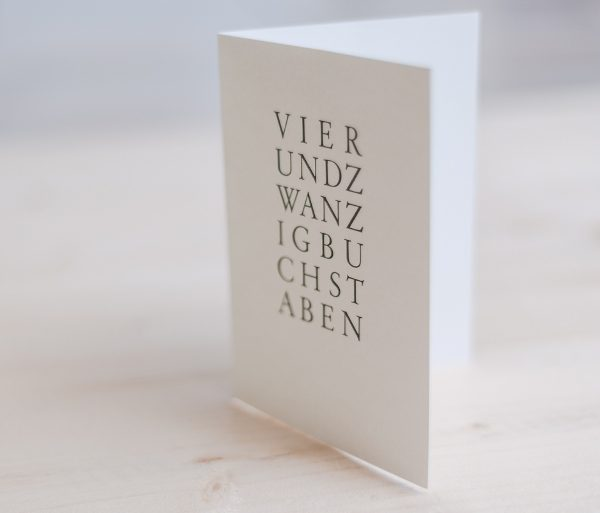Weihnachtskarte 24 Buchstaben